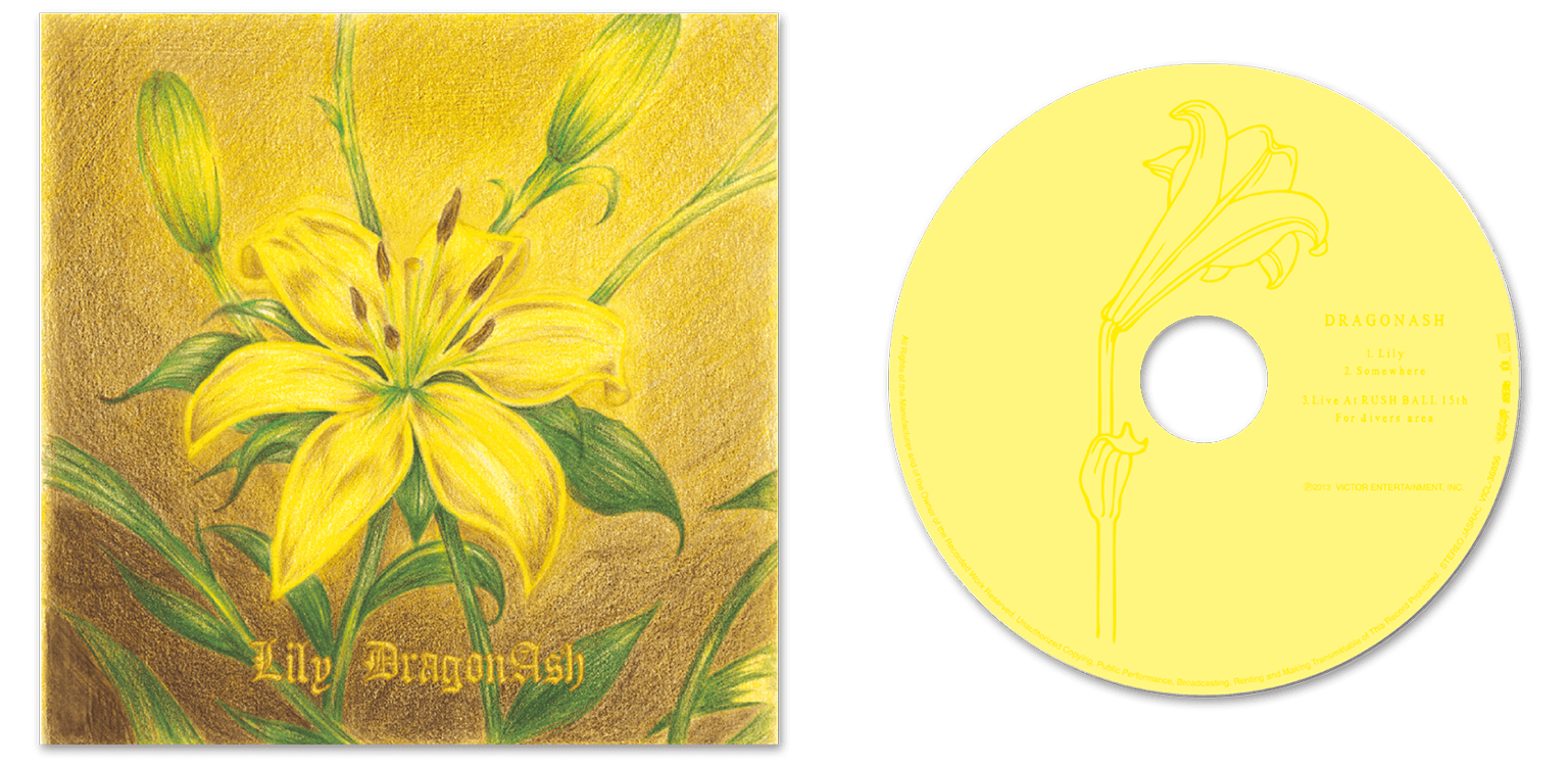 CD cover Design for Dragon Ash / Design