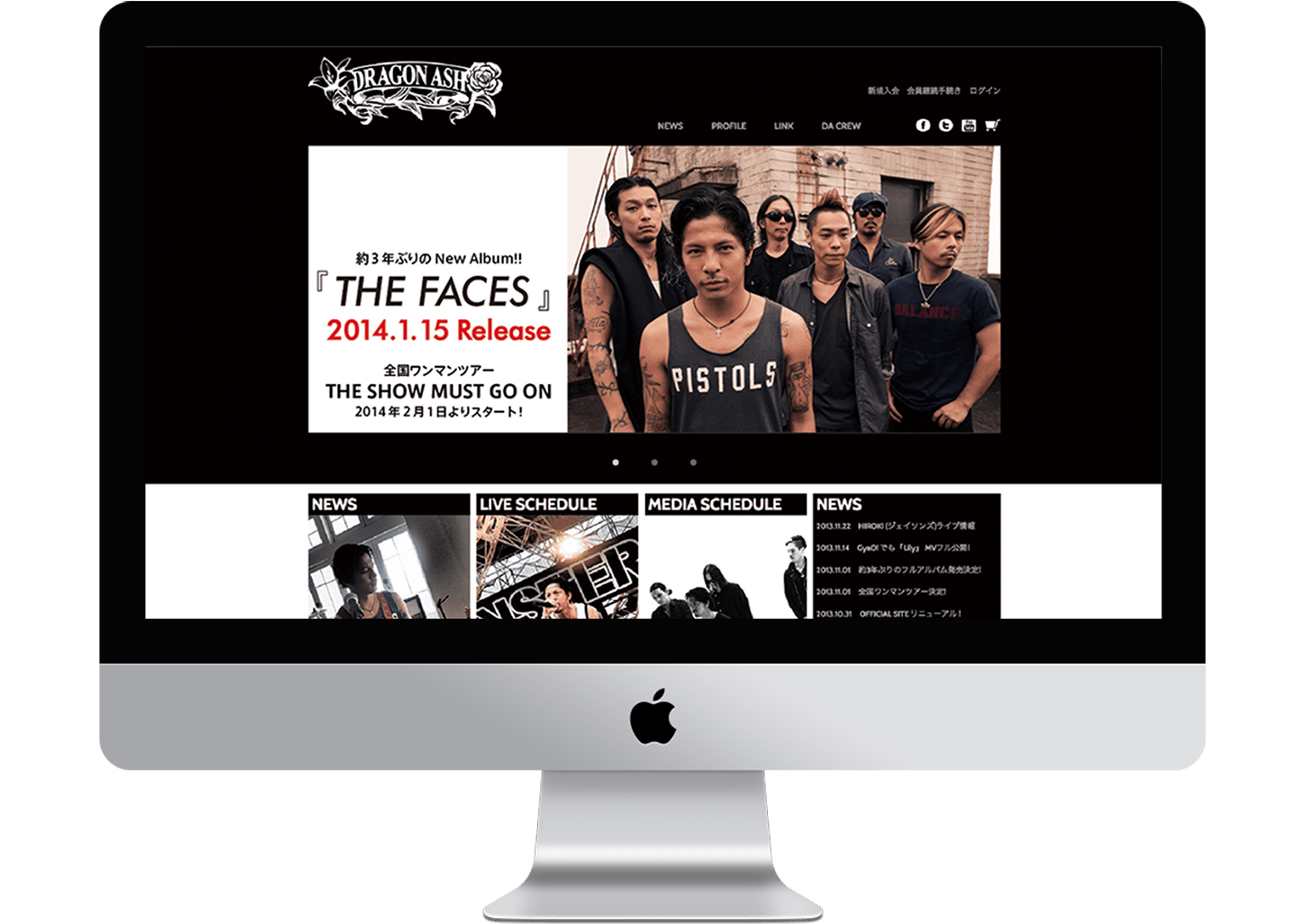 Web Desing for Dragon Ash /Art Direction & Design
