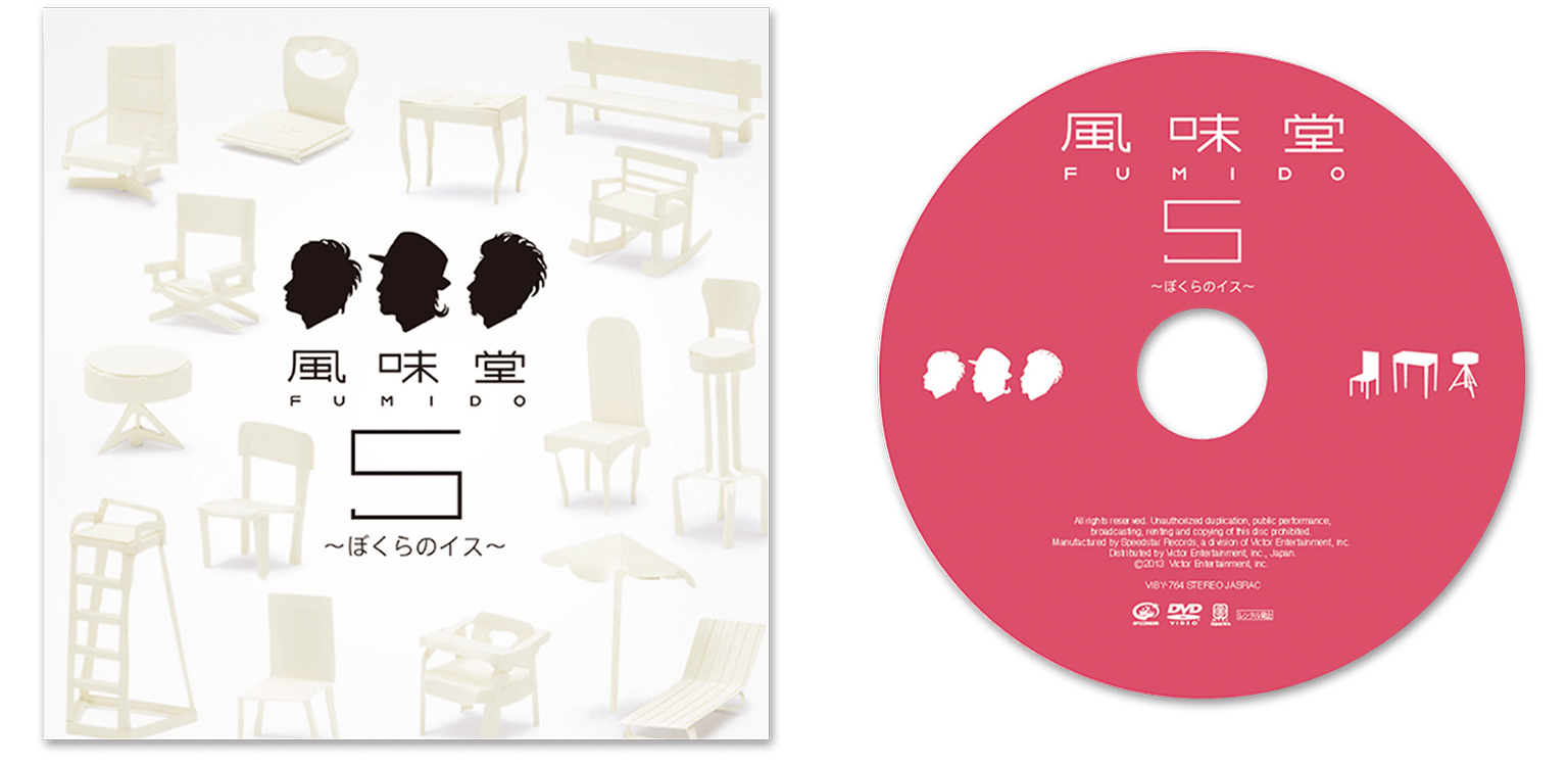 CD cover Design for 風味堂 / Art Direction & Design